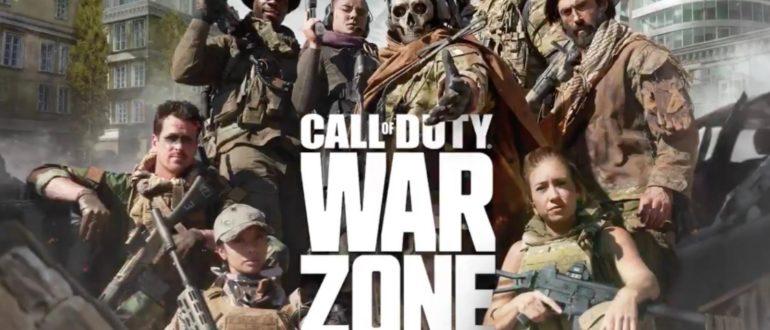 call of duty warzone сколько весит